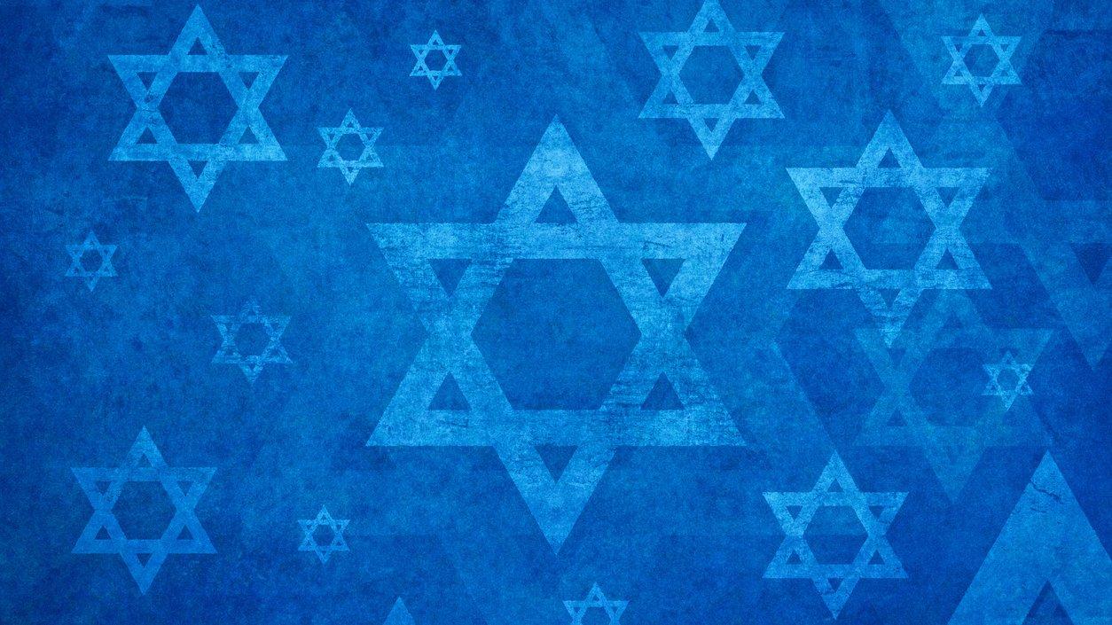 Judendomens symbol är davidsstjärnan.