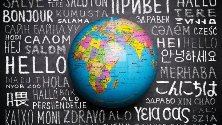 Att kunna många språk ger dig möjligheten att kommunicera med människor från hela världen.
